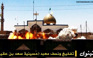 isis-destroying-mosques-in-iraq-nineveh