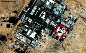 obama-reveals-israels-nuclear-reactor-missile-secrets-declassified-dimona