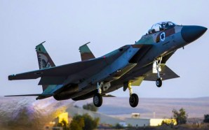 israeli-air-force-strikes-targets-in-gaza-july-16-2015