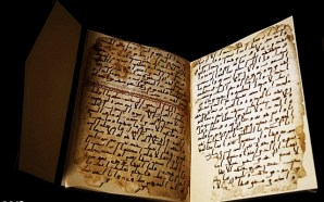 worlds-oldest-quran-birmingham-fragment-islam-muhammed-muslims-plagiarized