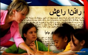 public-school-students-forced-to-recite-allah-is-the-only-god-moon-pagan