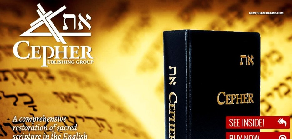 cepher-bible-translation-perversion-hebrew-roots-cult