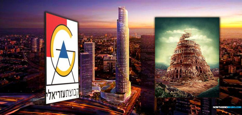 Famed Architectural Firm Kpf Building The Azrieli Center