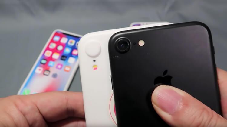 Three New iPhones 2018