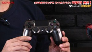 MGV CE & Limited PS4 #2