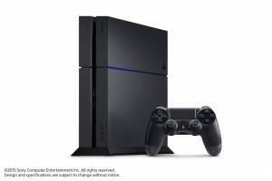 PS4 500 GB New #1