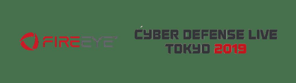 fireeye-cyber-defense-live-tokyo-2019-logo