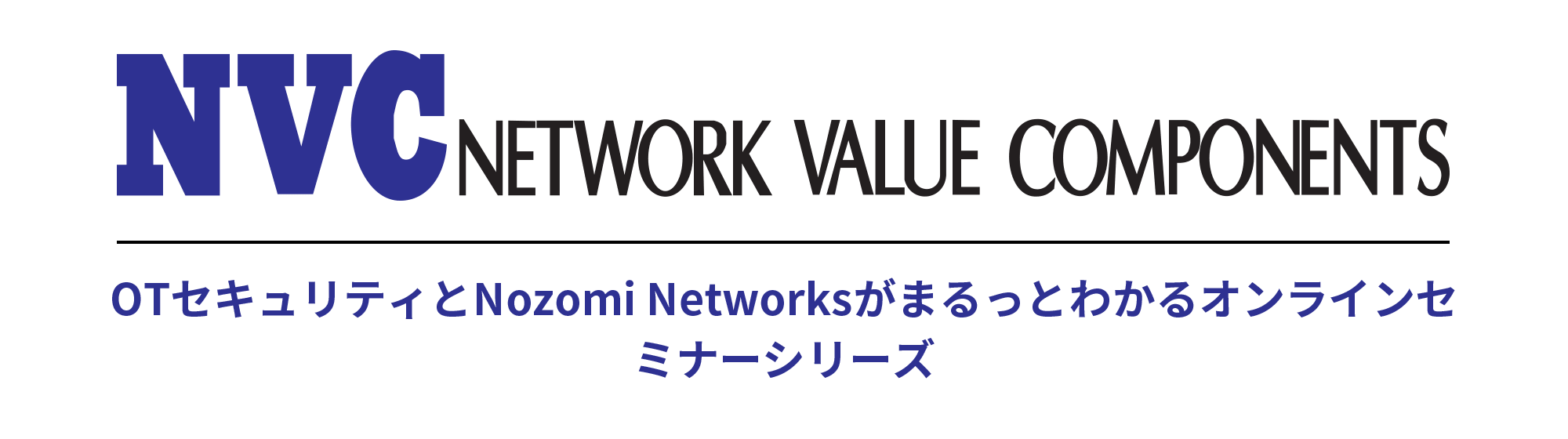 Japanese GUI and Nozomi Networks Guardian Functions and Operation