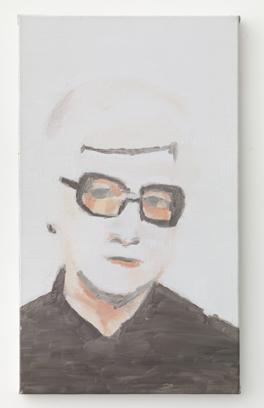 Portrait, 2000 Private Collection. Courtesy David Zwirner, New York/London
