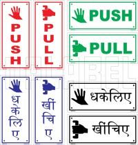 Push Pull Door Labels