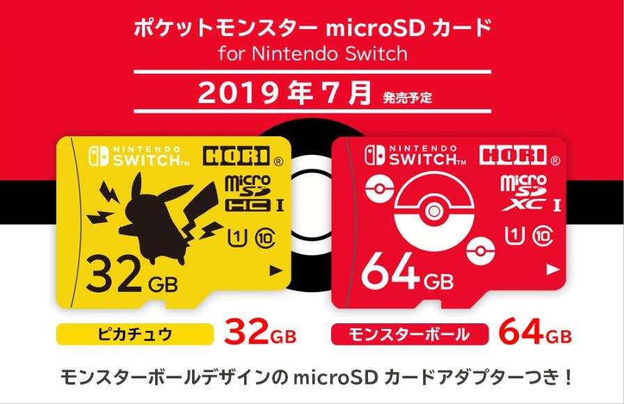 HORI: lanciate sul mercato le microSD a tema Pokémon