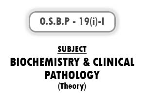 Examination :: NPM Institute of Medical Science & Research