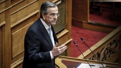 Photo of Το Πόθεν Έσχες του Αντώνη Σαμαρά – Τι δήλωσε ο πρώην πρωθυπουργός