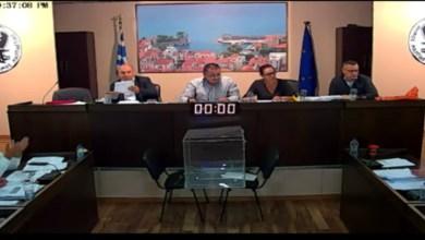 Photo of Live το έκτακτο δημοτικό συμβούλιο Ναυπακτίας