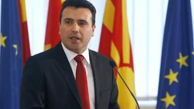 Photo of Ζάεφ για το Macedonia the GReat: Γιατί όχι η Μακεδονία για όλους;