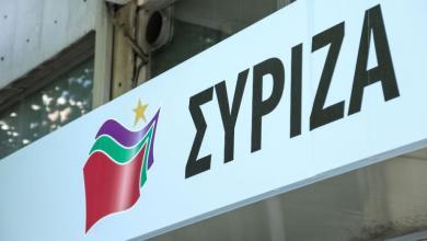 Photo of ΣΥΡΙΖΑ: «Οι πολίτες θέλουν να μάθουν και το πώς θα παραμείνουν όρθιοι στη ζωή τους»