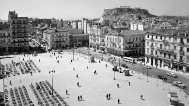 Photo of Η πλατεία Συντάγματος μιας άλλης εποχής (Εικόνες)
