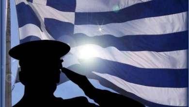 Photo of Σαν σήμερα 13 Ιανουαρίου 1822 καθιερώθηκε η γαλανόλευκη ως σημαία των Ελλήνων