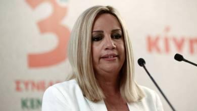 Photo of Φ.Γεννηματά: Θα καταψηφίσουμε τον νόμο Βρούτση για το ασφαλιστικό