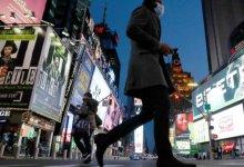 Photo of Σοκ στις ΗΠΑ: 345 θάνατοι και 18.000 νέα κρούσματα σε 24 ώρες