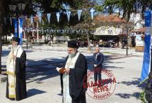 Photo of Τα Καλάβρυτα γιόρτασαν την απελευθέρωση κεκλεισμένων των θυρών