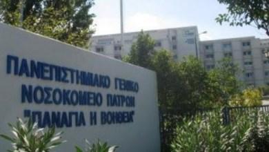 Photo of Σύσκεψη στην περιφέρεια Δυτικής Ελλάδας για τον κορωνοϊό παρουσία του αντιπροέδρου του ΕΟΔΥ