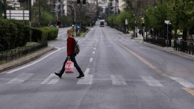 Photo of Κορωνοϊός: Αναλυτικά το σχέδιο για την άρση των μέτρων