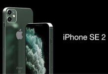 Photo of Η Apple κυκλοφορεί άμεσα «φτηνό» μοντέλο iPhone