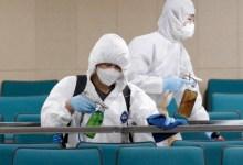Photo of Σπουδαία ανακάλυψη Κινέζων επιστημόνων για τον Κορωνοϊό: Ανακάλυψαν αντισώματα που μπλοκάρουν τον Covid-19
