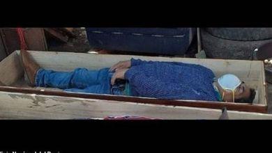 Photo of Έπος! Δήμαρχος του Περού έκανε τον πεθαμένο για να μη συλληφθεί για το σπάσιμο της καραντίνας (Βίντεο)