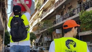 Photo of Ναύπακτος: Επιχείρηση καθαρισμού των πινακίδων