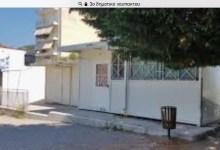 Photo of Βόμβα από ΣΥΠΟΘΑ: Κρίνει ακατάλληλο το οικόπεδο για το 3ο δημοτικό – Βαριές αιχμές από Κοτσανά