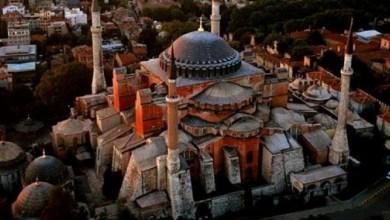 Photo of Αγία Σοφία: «Ελπίζουμε να ανοίξει για μουσουλμανική προσευχή πριν τις 15 Ιουλίου» λέει ο αντιπρόεδρος του ΑΚΡ