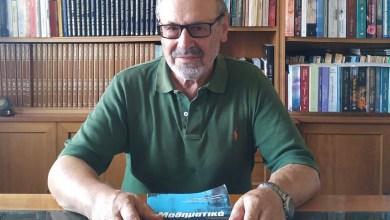 Photo of Ο Τάκης Λουκόπουλος στο npress (Α μέρος)