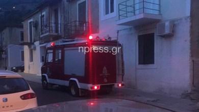 Photo of Ναύπακτος: Άμεση επέμβαση της Πυροσβεστικής – Έσβησαν φωτιά σε κουζίνα πριν επεκταθεί