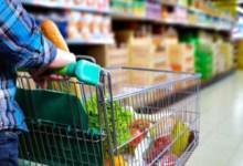 Photo of Καλιφόρνια: Απαγορεύονται τα τσιπς και οι καραμέλες από τα ταμεία των σουπερμάρκετ στο Μπέρκλεϊ