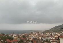 Photo of Κακοκαιρία Ιανός-Ναύπακτος: «Μαύρισε» ο ουρανός στην πόλη