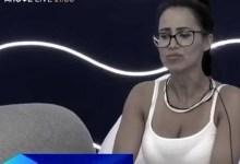 Photo of Big Brother: Η Χριστίνα Ορφανίδου «ξεσπά» για τη διαρροή του «ροζ» βίντεο