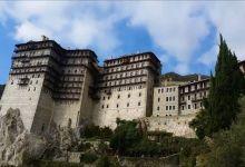 Photo of 13 έφτασαν τα κρούσματα στο Άγιο Όρος – Περιοριστικά μέτρα αποφάσισε η Ιερά κοινότητα