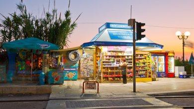 Photo of Νέα μέτρα: Κλειστά από αύριο τα μεσάνυχτα περίπτερα, κάβες και μίνι μάρκετ