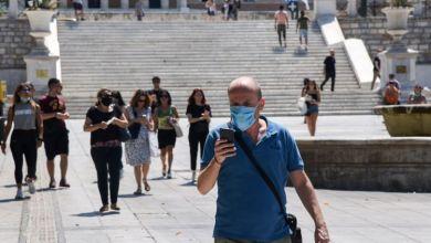 Photo of Συναγερμός στην Αττική – Την Παρασκευή οι αποφάσεις για lockdown