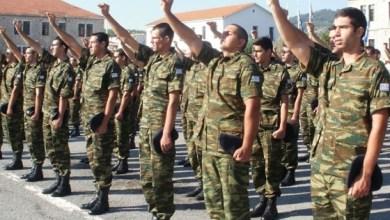 Photo of Αυξάνεται η θητεία στον στρατό ξηράς στους 12 μήνες