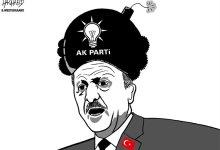 """Photo of Ερντογάν: """"Ο Μακρόν έχει εμμονή μαζί μου – «Φασίστας» ο Βίλντερς"""""""