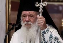Photo of Κορωνοϊός: Η Αρχιεπισκοπή απαντάει στις φήμες για «φάρμακο από την Αμερική» στον Ιερώνυμο