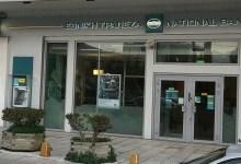 Photo of Μήνυση για συνωστισμό σε διευθύντρια τράπεζας που παραδέχθηκε ότι είχε «υπεράριθμους» πελάτες