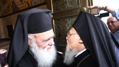 Photo of Πήρε εξιτήριο ο Αρχιεπίσκοπος Ιερώνυμος