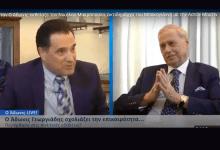 Photo of Πολάκης: Όταν ο Άδωνης στήριζε την υποψηφιότητα του «Baden-Baden» (Βίντεο)
