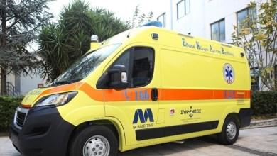 Photo of Ηράκλειο: Εστία κορωνοϊού σε Μονάδα Φροντίδας Ηλικιωμένων – 8 φιλοξενούμενοι στο νοσοκομείο