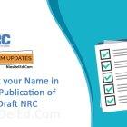 Assam NRC Second Draft / Complete Draft NRC Result 2018