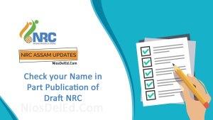 Download NRC Assam Result, Check Draft NRC @ Nrcassamonline.Net